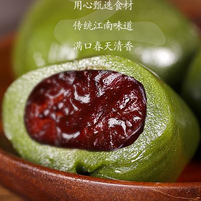 【网红青团】米丽奇蛋黄肉松 60g*4只-14只豆沙青团清明果糕点心