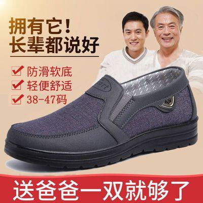 大码老北京男士布鞋防臭中老年爸爸单鞋春秋新款加绒棉鞋休闲男鞋