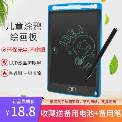 液晶手写板儿童绘画板涂鸦电子小黑板光能荧光写字板手LCD手绘板
