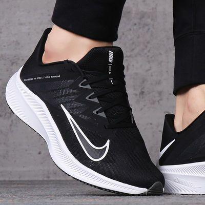 Nike耐克男鞋运动鞋2020春秋季新款透气网面鞋减震跑步鞋CD0230-