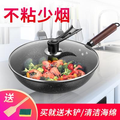 康倍尔不粘锅电磁炉燃气灶适用多功能炒菜锅少油烟平底锅家用炒锅