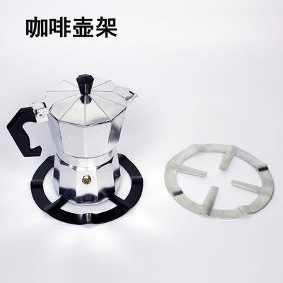 咖啡炉架摩卡壶架子天燃气架子煤气炉架子煮咖啡架锅架子炉架