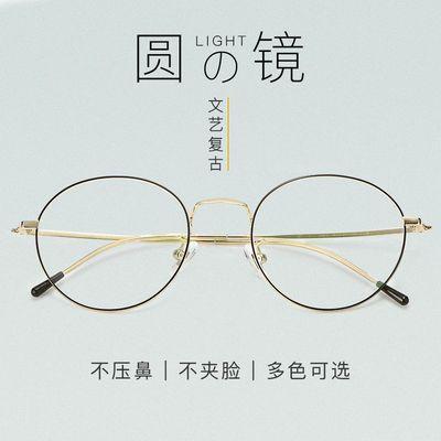 新款圆形眼镜框复古韩版眼镜架圆框近视女超轻纯钛眼镜架9503