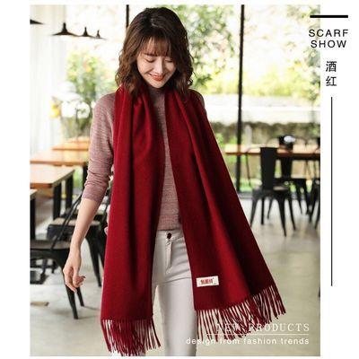 恒源祥羊绒羊毛围巾女长款披肩纯色本命年大红色百搭秋冬保暖围脖