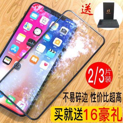全屏覆盖苹果11/6S/6plus/8p/XS/XR/PRO MAX/5D/9D钢化膜iPhone7P