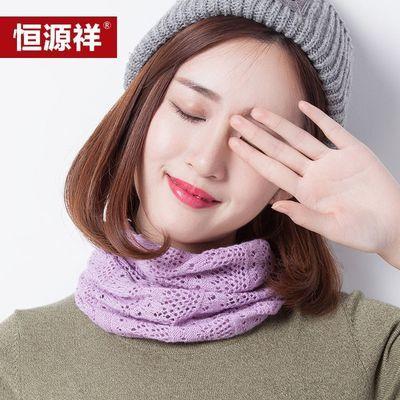 恒源祥围脖女羊绒羊毛纯色百搭情侣套头围巾秋冬新款男女通用保暖