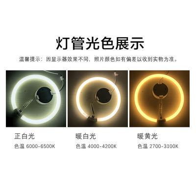 环形灯管家用t6圆形吸顶灯管三基色白光四针T5-22W3240W55W节能灯