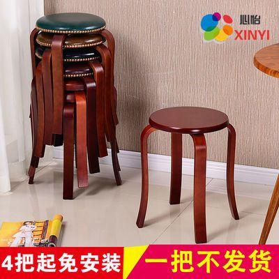 木头质制餐厅喷漆凳成人家用软面高饭店现代可叠加圆餐桌套凳椅子