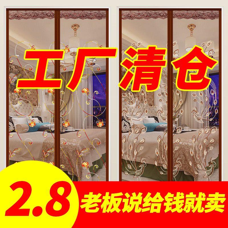 夏季防蚊门帘子挂帘粘贴磁性家用农村卧室外门加密免打孔网纱门帘