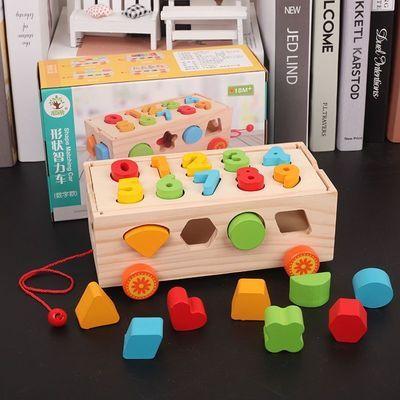 幼儿童早教几何形状配对玩具木制多孔拖车形状数字认知积木智力盒