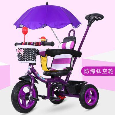 儿童三轮车脚踏车自行车1-5岁小孩宝宝脚踏车童车男孩女孩玩具车