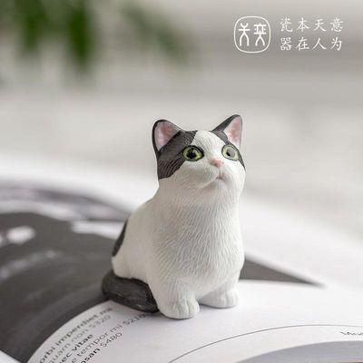 狸花猫景德镇陶瓷猫咪桌面小摆件可爱创意日式装饰品汽车车载