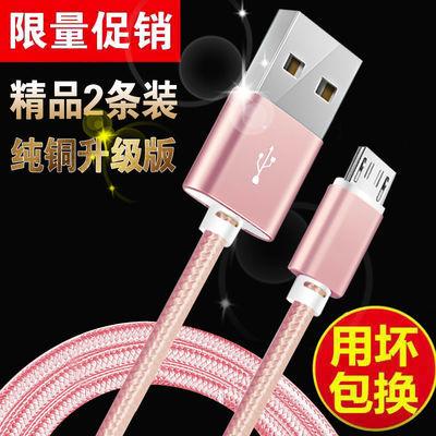 手机数据线安卓苹果快充线2 3加长闪充电线华为OPPO VIVO小米适配