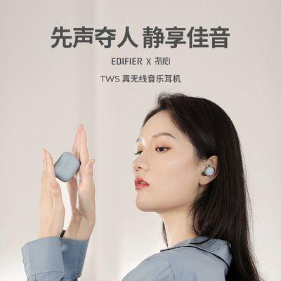 【新款上市】漫步者新款MINIBuds�有牧�名款真无线高音质蓝牙耳机