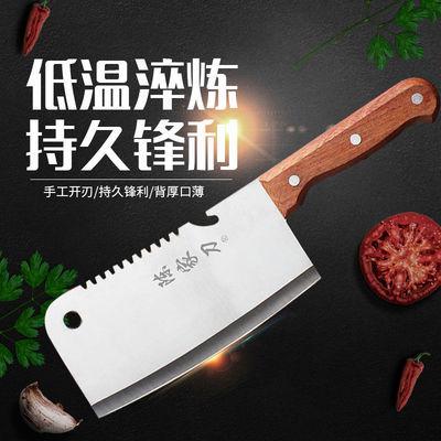 菜刀家用厨房厨刀厨师斩切两用刀具锋利切菜刀切肉刀不锈钢切片刀