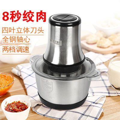 【肉不碎不收款】电动绞肉机家用电动不锈钢搅拌碎菜料理机神器