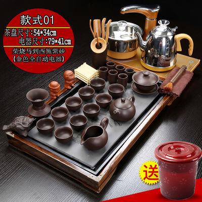 正品紫砂茶具套装整套家用功夫茶盘实木陶瓷简约茶杯全自动四合一