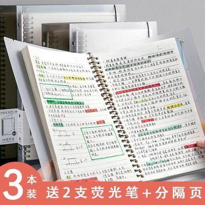 活页本b5笔记本子简约可拆卸扣环活页笔记本a4康奈尔横线网格替芯
