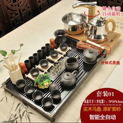 正品全自动整套实木乌金石茶盘功夫茶具套装陶瓷家用四合一电磁炉