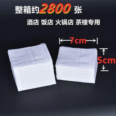 4.5KG散片纸饭店商用餐巾纸酒店专用散装餐巾纸整箱餐厅用纸巾
