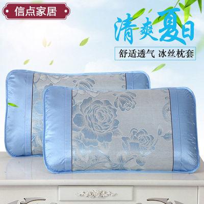 34532/冰丝枕套夏季凉爽枕头套枕席夏天学生单人凉席枕套精品枕套巾一对