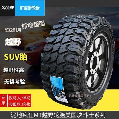 美国决斗士265 285/75R16越野轮胎MT越野轮胎泥地胎改装大脚轮胎