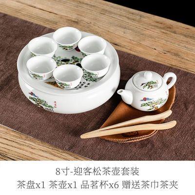 正品陶瓷茶盘 托盘 茶船圆形茶台茶座青花瓷功夫茶具茶盘储水双层