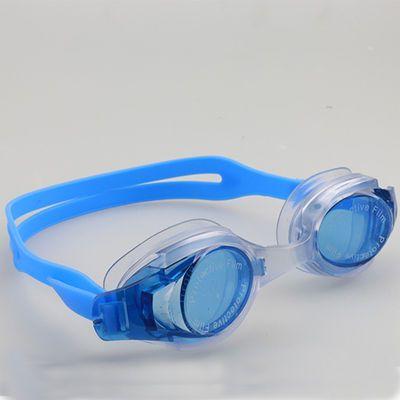 高清成人儿童硅胶防雾游泳眼镜防水泳镜男女游泳眼镜潜水游泳镜