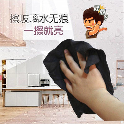 抹布家务清洁百洁布魔力布擦玻璃布 不留痕专用无水印擦镜子神器