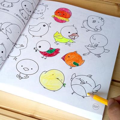 幼儿涂色书绘画册幼儿童涂鸦填色学画画本幼儿美术教材老师用书