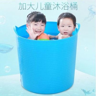 特大号儿童洗澡桶宝宝沐浴桶保温加厚泡澡桶塑料儿童浴桶浴缸