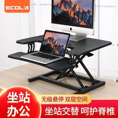 站立式电脑桌上桌升降移动办公工作台笔记本增高架双层无级悬停