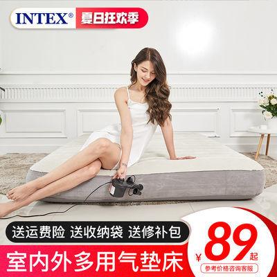 INTEX充气床垫单人双人家用加厚折叠床露营床便携户外午休懒人床