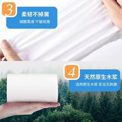 亲亲佳人48卷36卷卷纸批发纸巾原木浆纸卫生纸家用卷筒纸厕纸