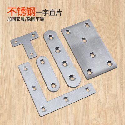 加厚不锈钢角码90度直角加固定角铁L型三角支架层板托万能连接件