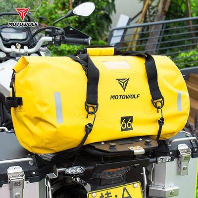 摩托车大容量行李箱包骑行包防水摩旅行李袋后座车尾包边包机车包