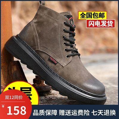 ¥奥维格姿高品质软底软面牛皮马丁靴真皮男士鞋子工装靴中帮防滑