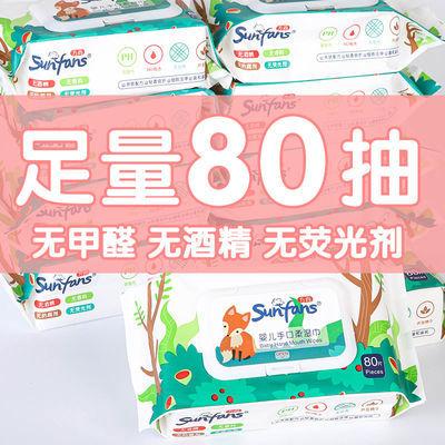 湿纸巾婴儿手口专用80抽大包带盖消毒家用宝宝儿童学生湿巾纸批发
