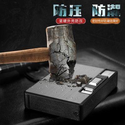 充电烟盒 热销过千 铝合金充电烟盒打火机创意一体20支装防风个性