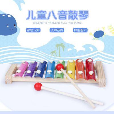 木制八音手敲琴婴幼儿童早教宝宝益智乐器小木敲琴 地摊玩具批发