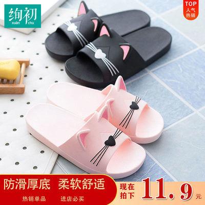 【软底防滑】可爱猫咪凉拖鞋女夏居家用网红学生韩版室内情侣亲子