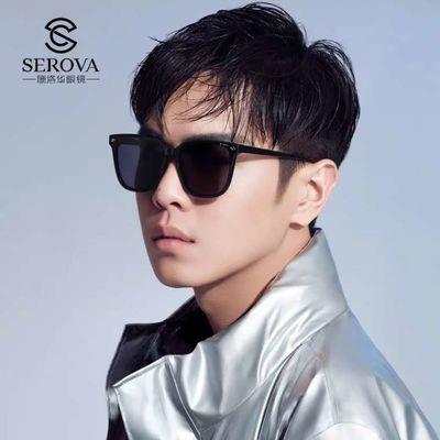 施洛华2020新品男女太阳镜张若昀明星同款墨镜时尚韩版眼镜SS9088