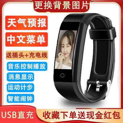 【三年质保+赠表带插头】智能手环彩屏多功能运动手表学生男女用