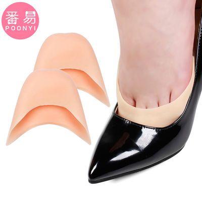 掌垫高跟鞋垫女透气半码垫舒适足尖脚趾保护套硅胶隐形防痛防磨前