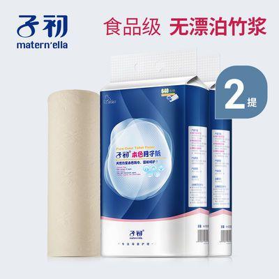 子初月子纸刀纸产妇专用入院产后恶露卫生纸巾孕妇生产房用品用纸