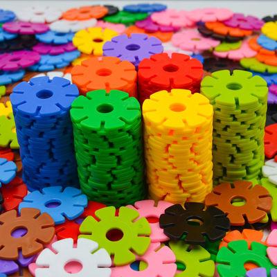 儿童益智小孩玩具大号雪花片积木拼插男孩拼装加厚雪花片女孩玩具