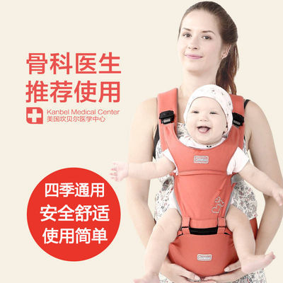 35980/婴儿背带多功能宝宝腰凳婴儿用品前抱式四季通用夏季透气抱娃神器