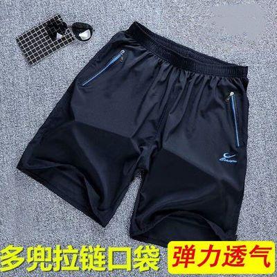 【宽松透气】短裤男夏季休闲运动薄款弹力五分裤外穿沙滩速干裤