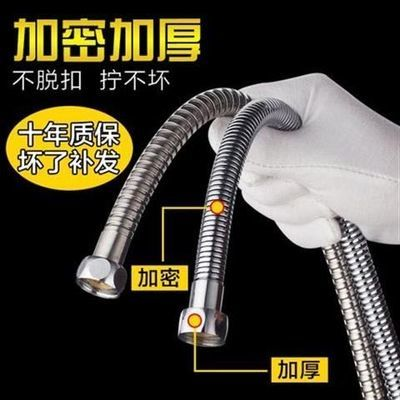 不锈钢花洒软管铜芯2米1.5米1米防爆莲蓬头淋浴软管 热水管洗澡管