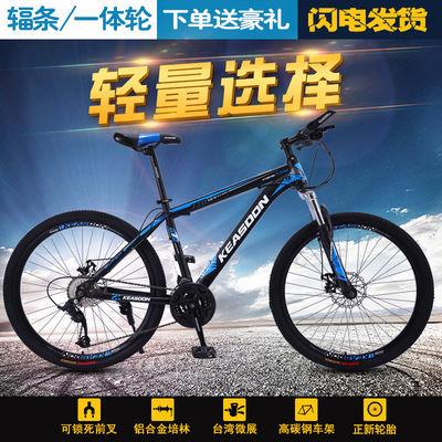 凯斯顿自行车山地车男女学生成人少年双碟刹减震变速越野赛车单车